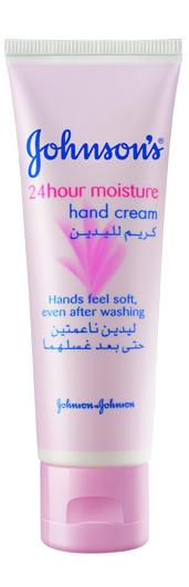 natusan hand cream