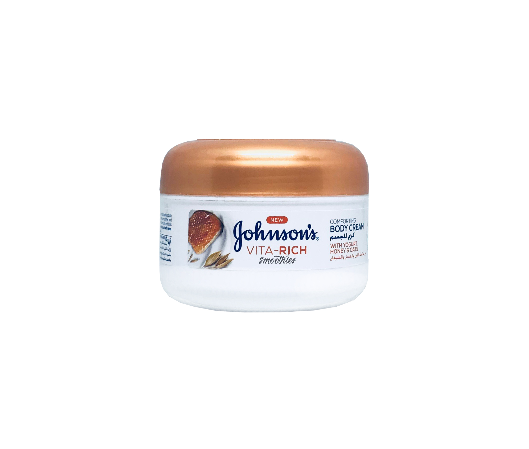 Skin Care Products Face And Body Johnsons Acnes Natural Wash Yogurt Vita Rich Smoothies Comforting Cream With Honey Oats